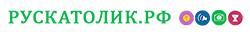 Российский католический портал